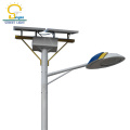 Outside 8m 60w integrated solar street light with 2pcs*120W solar module
