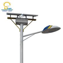 Professional outdoor ip66 5M 12v 30W led street light