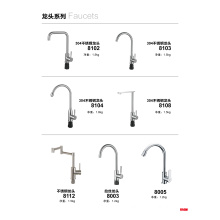 South America Style Double Handle Faucet