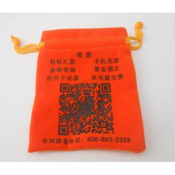 Малая Упаковка мешка, держатель телефона, держатель ключей (GZHY-дБ-002)