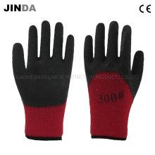 Рабочие перчатки с защитой от латекса (LH001)