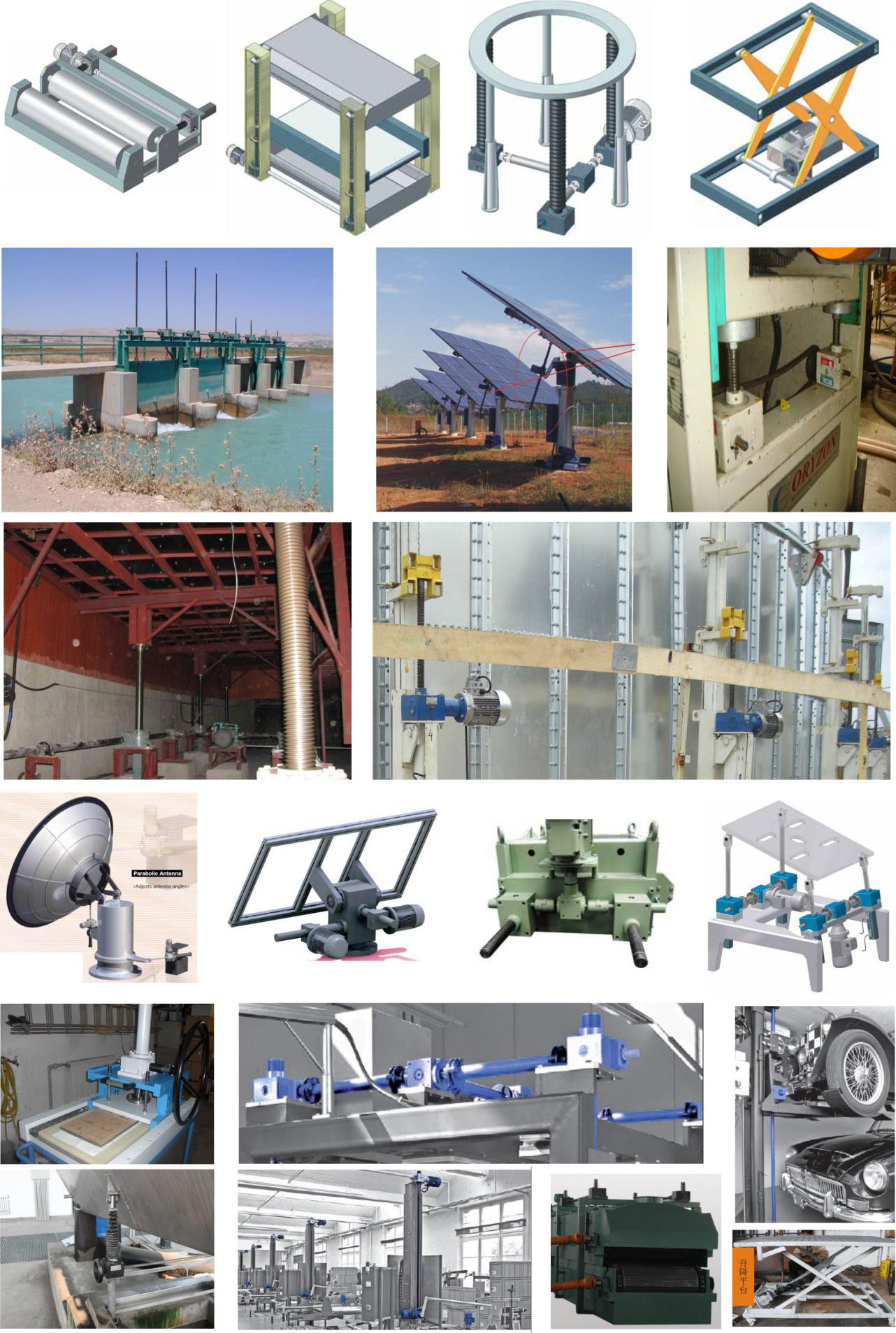 Big Capacity Inverted Installation Screw Jack for Gate Lifting