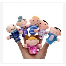 Family member finger doll