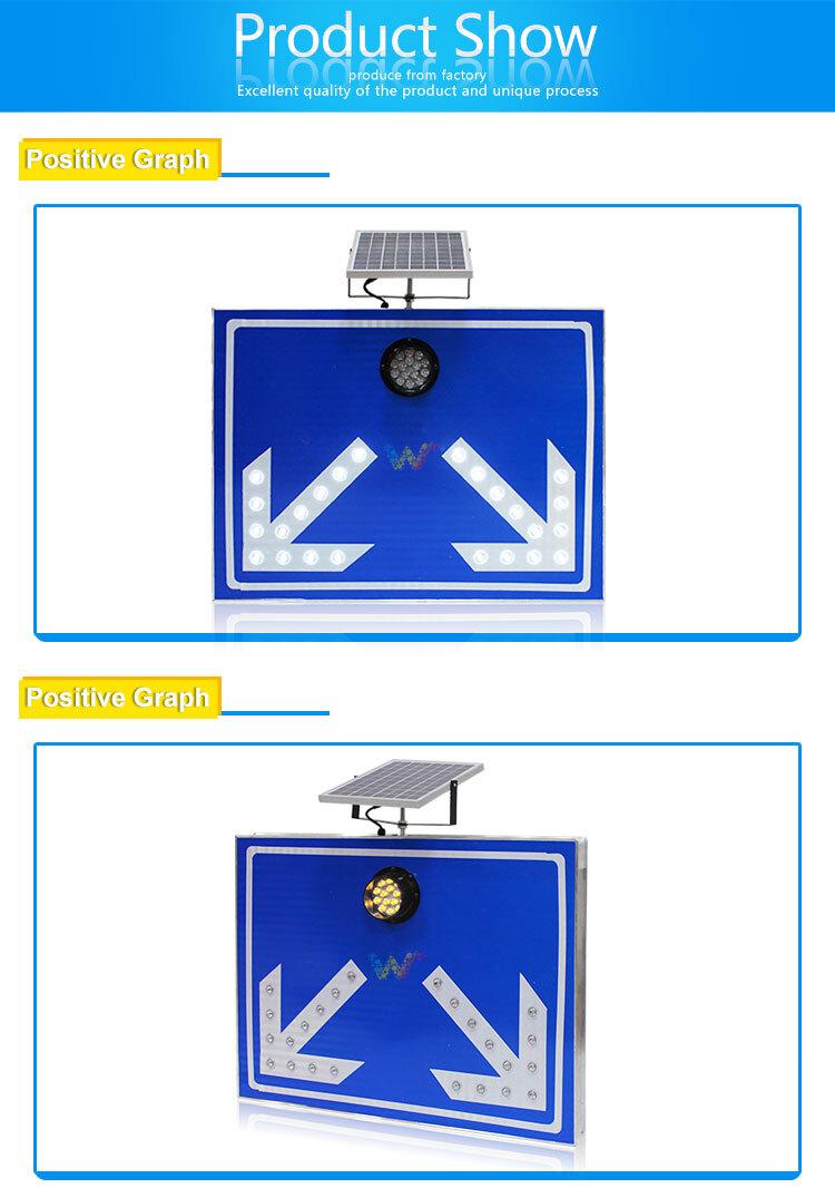 traffic sign_03 (3)