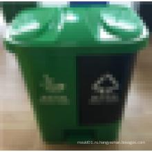 2016 Новый пластиковый мусорный ящик с 40-мм пластиковым корпусом с 40-дюймовым дизайном