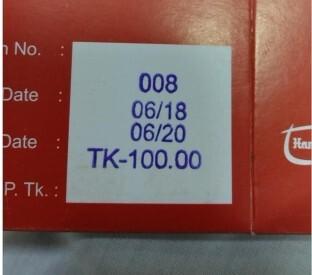 MY380 Type Stainless Steel batch expiry date coding machine