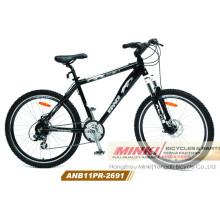Aleación Suspensión Mountain Bicycle 24 Speed (ANB11PR-2691)