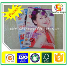 80g Recycled Paper Offset Paper
