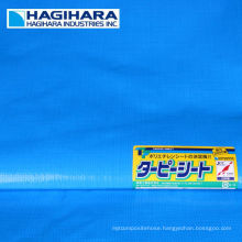 #2000, #2500, #3000 model PE tarp sheets in rolls. Manufactured by Hagihara Industries. Made in Japan (tarpaulin covers)