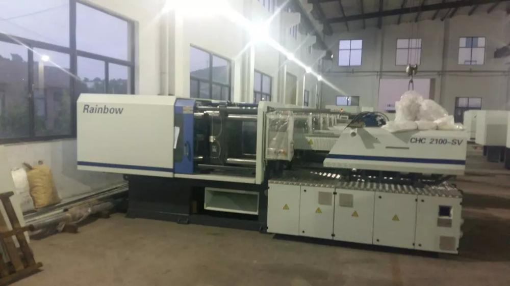 210 Ton Servo Motor Injection Machine