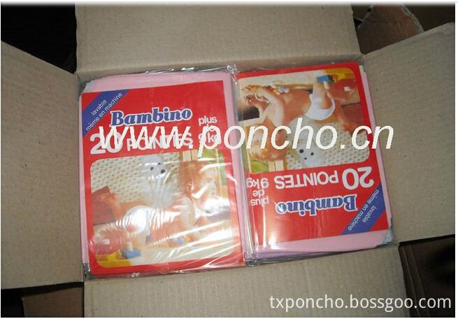 pvc diaper packing bag