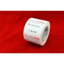 Matériel de PVC de papier auto-adhésif