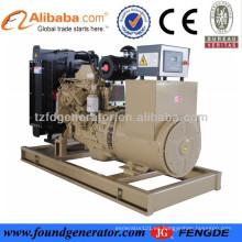 Generador Diesel de 150KW