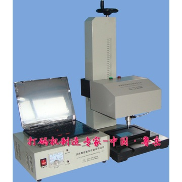 LUYUE Dot Pin Marking Machine