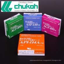Fluorine ptfe adhesive tape with non-stick surface by Chukoh Chemical Industries. Made in Japan (Ptfe thread seal tape)