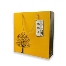 Ivory Board Handbags Customized Shopping Bag Gift Paper Bag