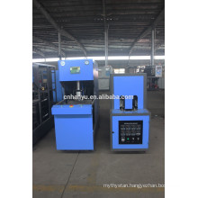 HY-C Jar Can pet blow molding machine
