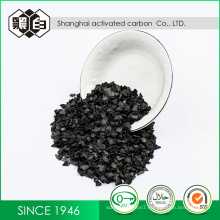 Find Coal Based Powder Activated Carbon Buyers For Decolorization Refining