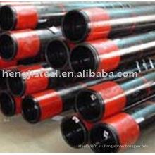Снабжение трубы / трубки первичного нефтяного обсадной трубы