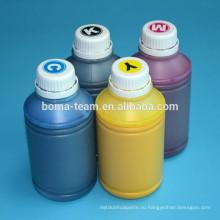 500 мл x 4 цветов Водонепроницаемый пигментные чернила для HP 932 933 Officejet профессионального 6600 6700 7110 7610 7612 7510 7512 принтеров