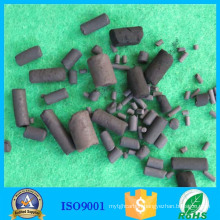 Coal-Based Extruded Activated Carbon for Air Purification