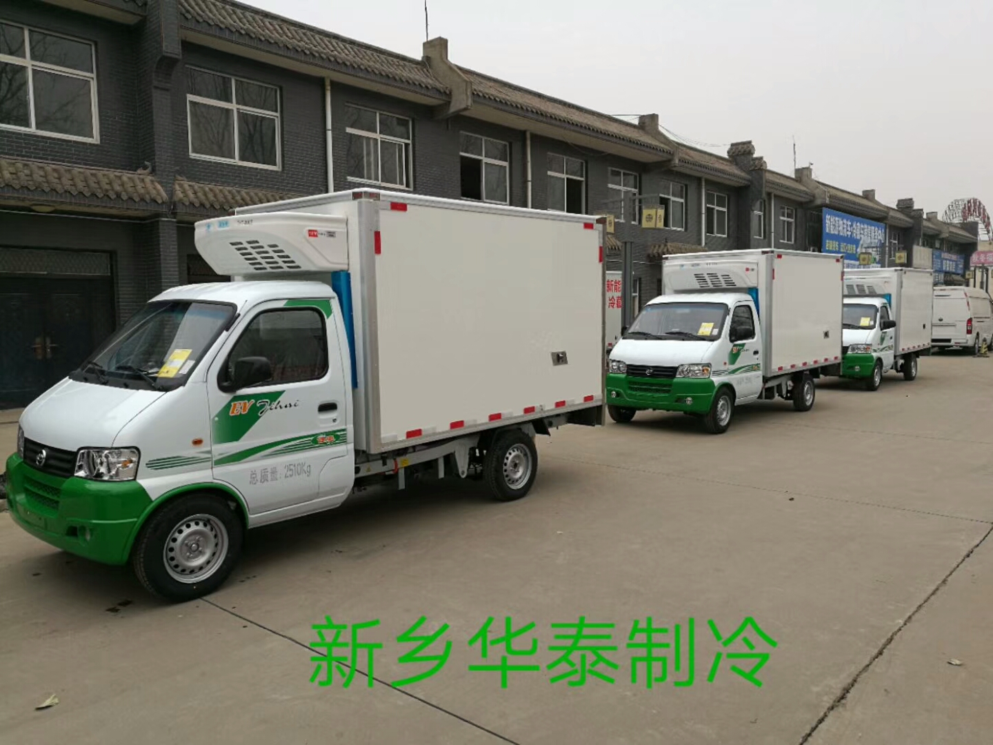 truck cooling sytem chiller unit freezer