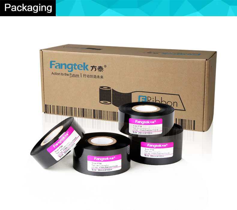 black coding ribbons packaging