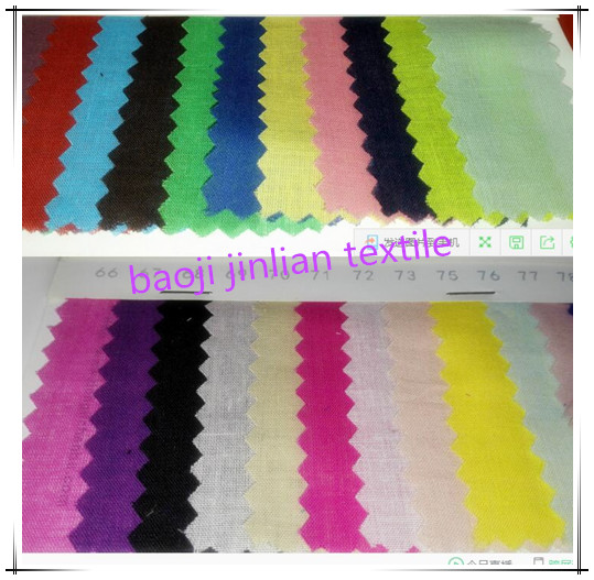 cotton fabric color card