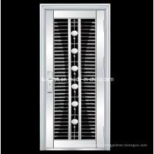 Двери из нержавеющей стали (Форекс-4008)