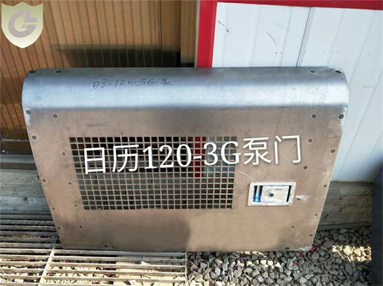 Pump Door For Hitachi Ex120