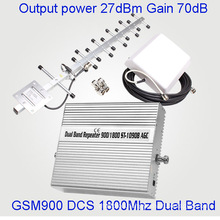 Full Intelligence Smart 900/1800MHz Mobile Phone GSM Signal Repeater Amplifier 3G Lte 4G Booster