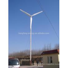 50kw High quality Low rpm cheapest price wind turbine wind generator
