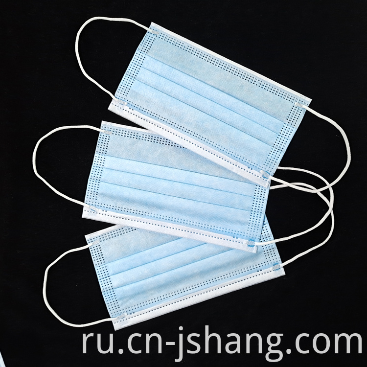 Virus of Prevention Disposable Face Masks