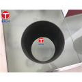 Thinnest- Wall Seamless Stainless Steel Tube