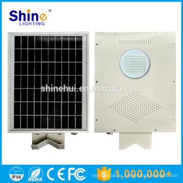 8W precio de fábrica IP65 integrado todo en una luz de calle solar del LED
