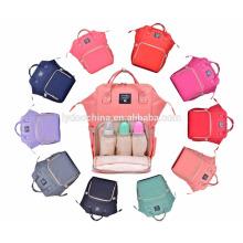 2018 New atualizado multi-funcional mommy bag saco de fraldas anti-roubo
