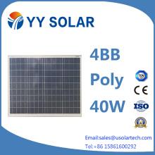 40W/50W/80W High Efficiency Solar Module for LED Lighting