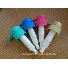 Moule de pulvérisateur de pompe de lotion (YS124)