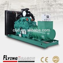 3 pahse 50HZ power generator 750 kw price 50HZ 380V 750kw generator powered by Cummins