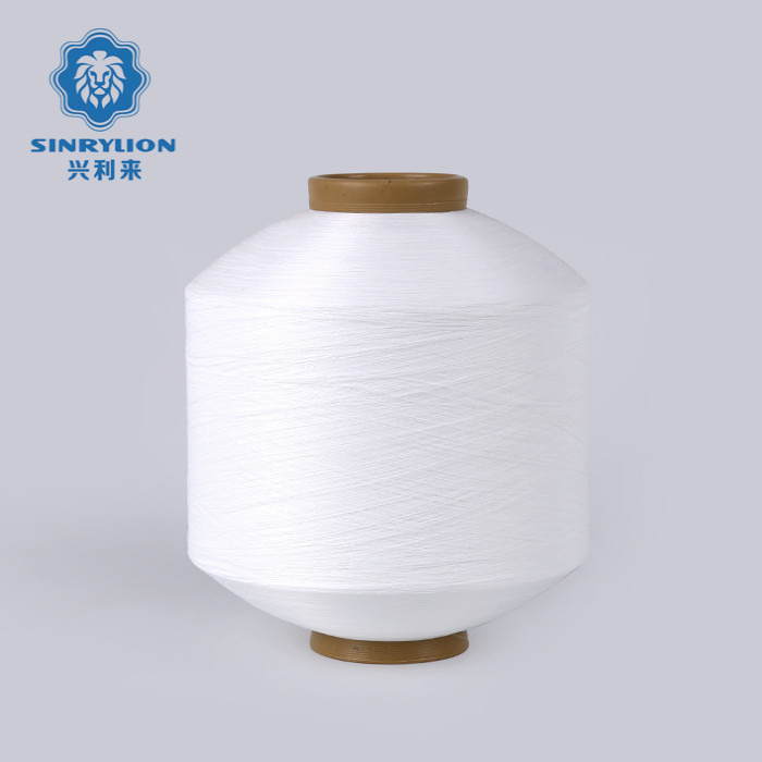 Factory Direct Sales white 75D/36F Dty Recycled Yarn for woven label