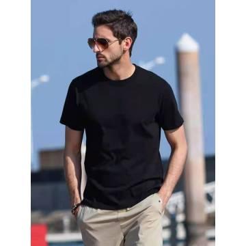 Men's Slim Short Sleeve T-Shirt