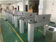Bus Tripod Turnstile