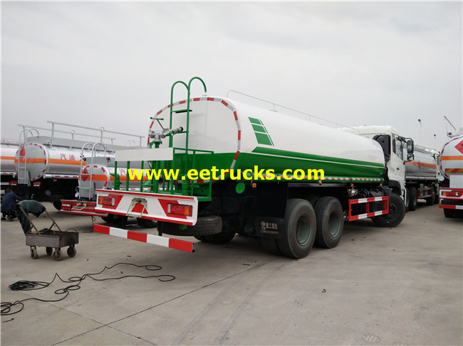 Water Tanker Lorry