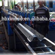 Китай Хэбэй города Ботоу автоматическая усовик хайвея / барьер аварии оцинкованная холодной делая машину