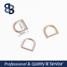 small bag d ring