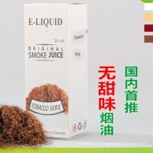 Juiceur de tabac série E pour fumer du tabac (ES-EL-003)