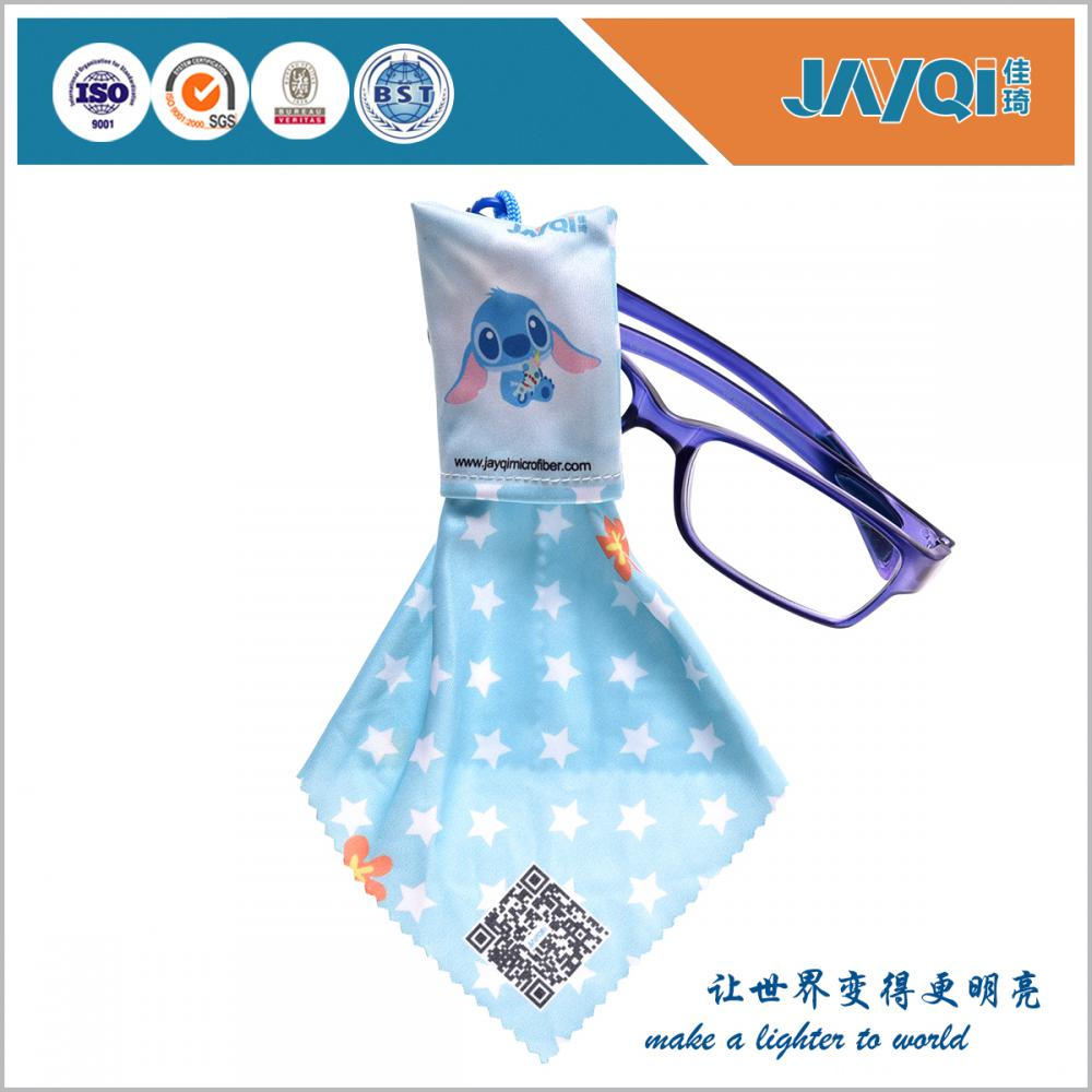 Microfiber Cloth for Sunglass Cleaning