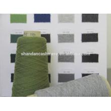 lana de oveja lavada 100% lana de la fábrica de Mongolia Interior China