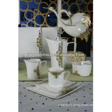 Wholesale - fashionable new simple design bone china melamine tableware dinner set espresso coffee set