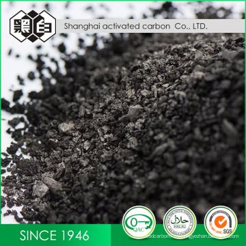 Carbón activado a base de carbón para la purificación y refinación de todo tipo de solventes